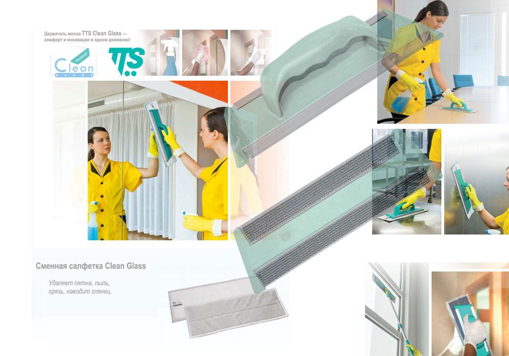 TTS Clean-Glass